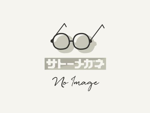夏のメガネのお手入れに・・・