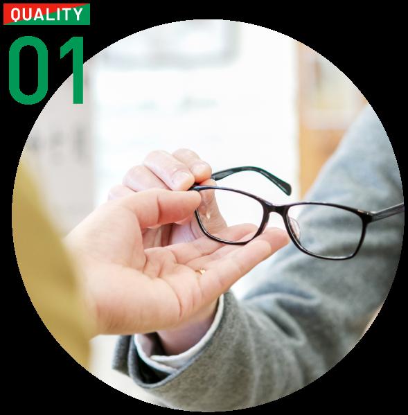 QUALITY01