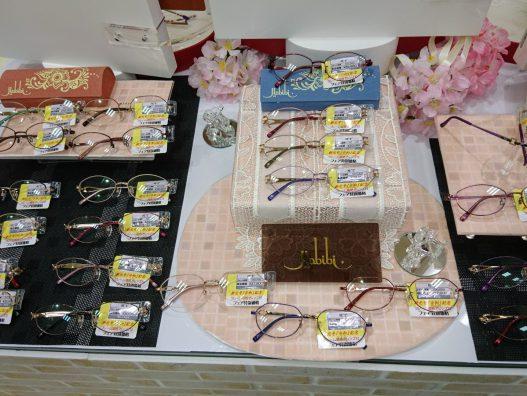 弘前城東店 令和元年