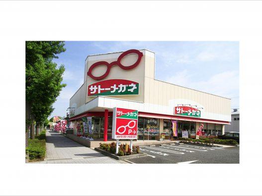 年末年始営業時間のお知らせ 相模原清新店