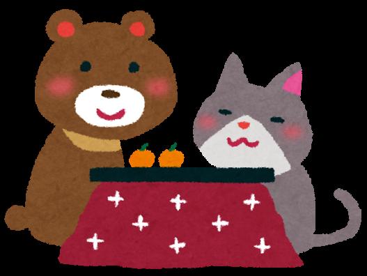 弘前城東店 年末年始営業時間のご案内