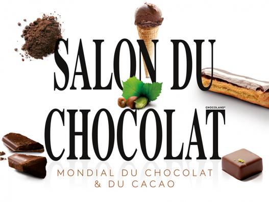 『チョコレートの祭典』相模原清新店