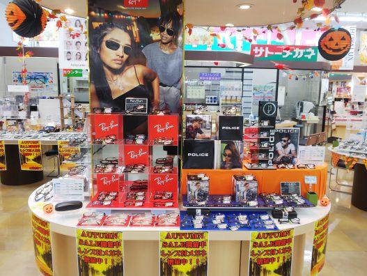 メガネ心と秋の空   青森中央店