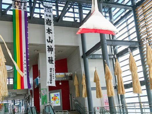 弘前城東店 ご紹介します!