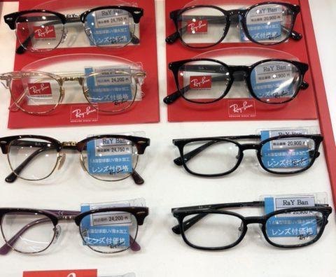レイバンのメガネにニューコレクション