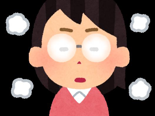 弘前城東店 おススメあります!