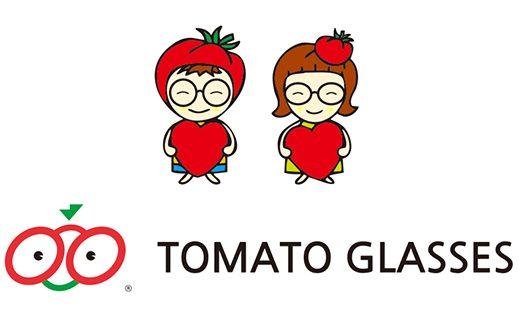 こども用メガネトマトグラッシーズ