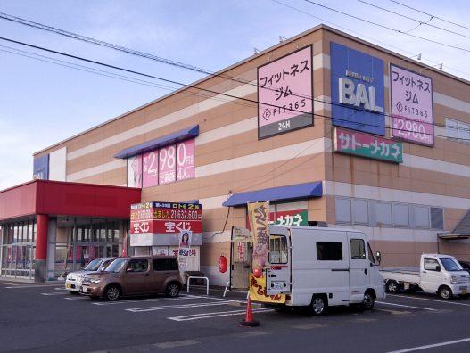 弘前城東店 4月といえば…
